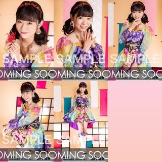 エーケービーフォーティーエイト(AKB48)のAKB48 山内瑞葵 生写真 個別 2019年1月度 vol.1(アイドルグッズ)