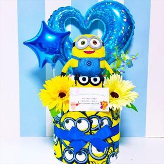 ●おむつケーキ ミニオンズ豪華2段 男の子 出産祝いに大人気!(その他)
