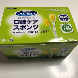 カワモト 口腔ケアスポンジ 47本(歯ブラシ/デンタルフロス)