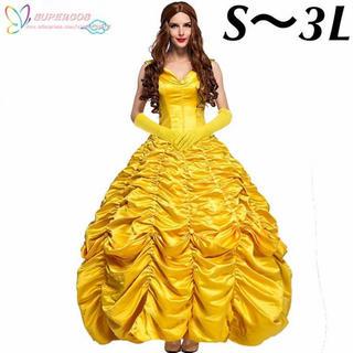 大きいサイズ ベル ディズニープリンセス 美女と野獣  ロングドレス コスプレ(衣装一式)