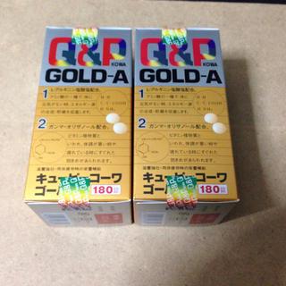 2個セット キューピー コーワ ゴールドA 180錠(ビタミン)