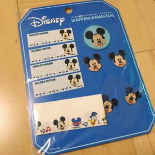 ディズニー(Disney)のミッキーマウス ワッペンセット 2(各種パーツ)