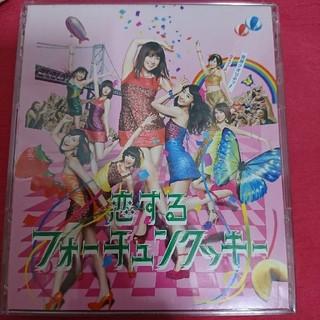 エーケービーフォーティーエイト(AKB48)のAKB48 恋するフォーチュンクッキー(アイドルグッズ)