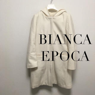 エポカ(EPOCA)のBIANCA EPOCA フード付きコート(ロングコート)