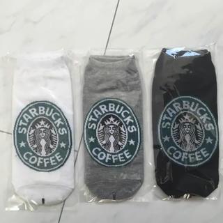 スターバックスコーヒー(Starbucks Coffee)の新品 スタバ 靴下 セット(ソックス)