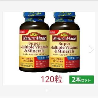 オオツカセイヤク(大塚製薬)のネイチャーメイド スーパーマルチビタミン 120粒 2個(ビタミン)