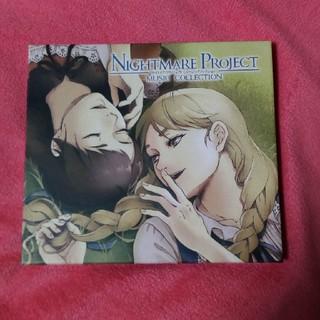 ナイトメアプロジェクトミュージックCD(ゲーム音楽)