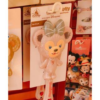 ディズニー(Disney)の香港ディズニー シェリーメイのブラシ(ヘアブラシ)
