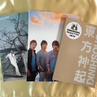 トウホウシンキ(東方神起)の東方神起「shine」 : 2nd artist book from Toho…(K-POP/アジア)