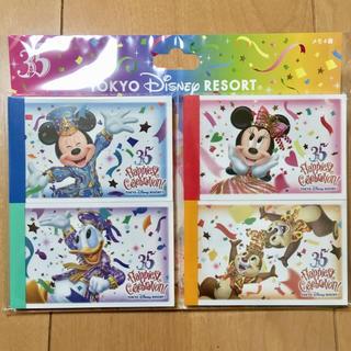 ディズニー(Disney)の東京ディズニーリゾート35周年グランドフィナーレ メモセット(ノート/メモ帳/ふせん)