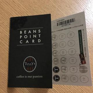 タリーズコーヒー(TULLY'S COFFEE)のTully's ポイントカード(フード/ドリンク券)