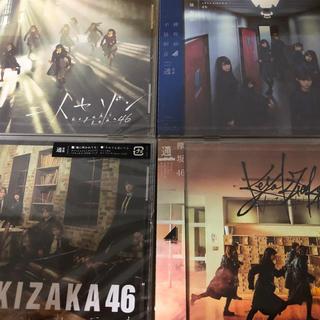 ケヤキザカフォーティーシックス(欅坂46(けやき坂46))の欅坂46 新品未開封 ケースヒビ有り 4枚セット(女性アイドル)