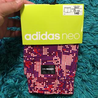 アディダス(adidas)のアディダス トランクス(下着)