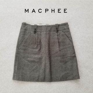 トゥモローランド(TOMORROWLAND)のMACHAFE size36 ツイードラメスカート(ミニスカート)