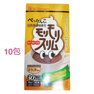 モリモリスリム ほうじ茶 10包(健康茶)