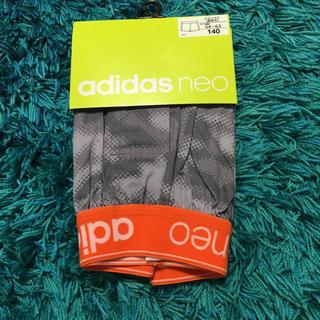 アディダス(adidas)のアディダス トランクス グレー(下着)