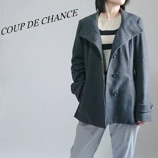 クードシャンス(COUP DE CHANCE)のCOUP DE CHANCE クードシャンス☆ショートコート♪ダークグレー(ピーコート)