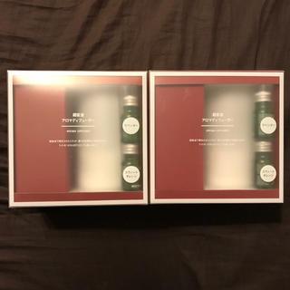 新品 無印良品 超音波アロマディフューザー オイル2本付属 2個 送料込み