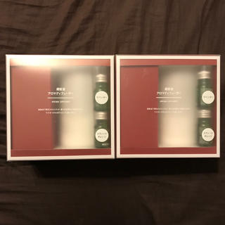 MUJI (無印良品) - 新品 無印良品 超音波アロマディフューザー オイル2本付属 2個 送料込み