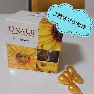 【OVALE】フェイスビタミン  (詰め替え)30粒+3粒【3粒おまけ付き】
