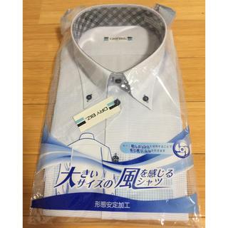 シマムラ(しまむら)のワイシャツ 青 おしゃれ襟 3L-45(シャツ)