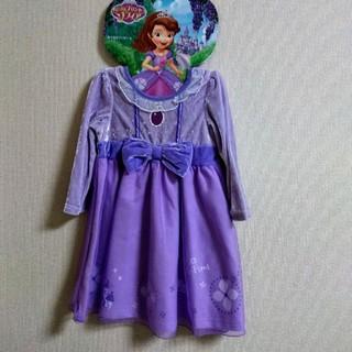 ディズニー(Disney)の95#ソフィア なりきり ワンピ(ワンピース)