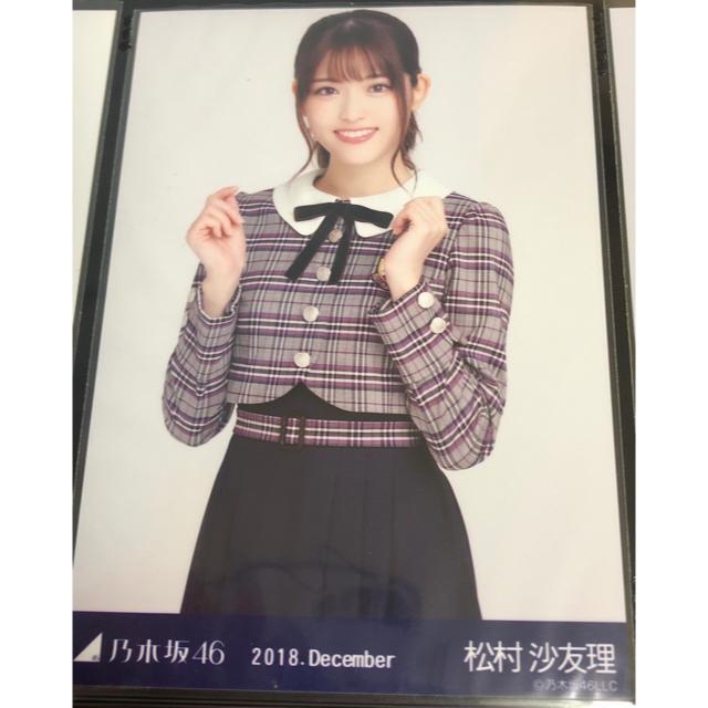 乃木坂46 生写真 22nd制服 松村沙友理 チュウ