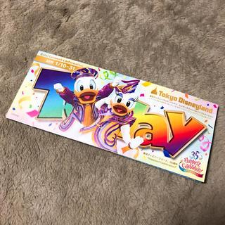 ディズニー(Disney)のディズニー♡Today♡トゥデイ(印刷物)