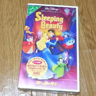 ディズニー(Disney)の名作 ディズニー ビデオ 眠れる森の美女(その他)