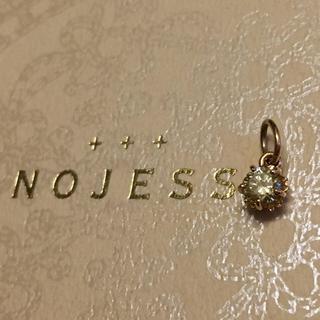 ノジェス(NOJESS)のノジェス ネックレスチャーム(チャーム)