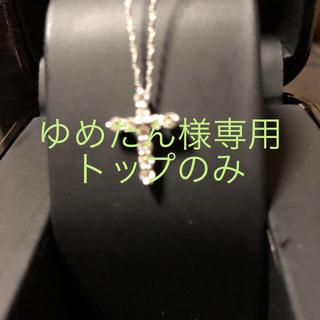 ジュエリーツツミ(JEWELRY TSUTSUMI)のプラチナ ダイアモンド クロス ネックレス(ネックレス)