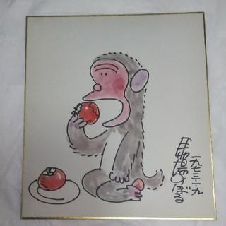 【真筆】漫画家 馬場のぼる氏 イラスト 直筆サイン色紙 1973年(絵画/タペストリー)