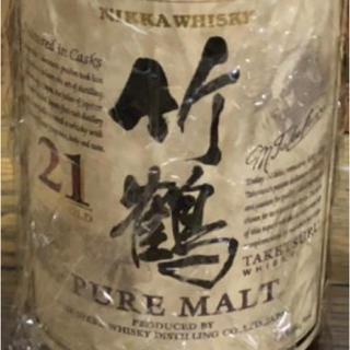 ニッカウイスキー(ニッカウヰスキー)の竹鶴21年 二本(ウイスキー)