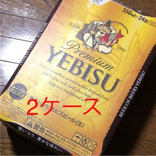 エビス(EVISU)のエビスビール2ケース(ビール)