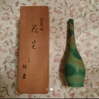 たち吉 - たち吉  一輪挿し  花瓶  孔雀軸