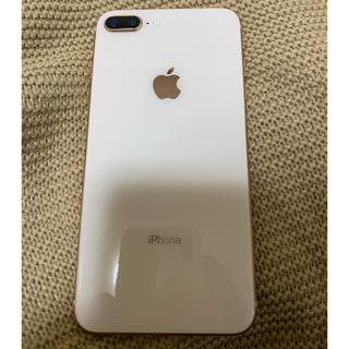 Apple - iPhone8Plus ゴールド