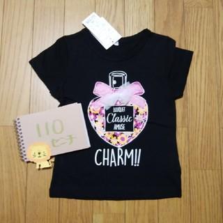 シマムラ(しまむら)の110♪新品タグ付き♪ラメプリント半袖Tシャツ♪ブラック♪花柄♪チュールリボン(Tシャツ/カットソー)