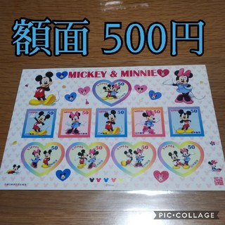ディズニー(Disney)の額面500円☆ミッキー&ミニー切手(切手/官製はがき)