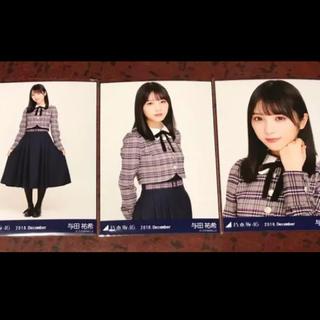 ノギザカフォーティーシックス(乃木坂46)の乃木坂46 与田祐希 生写真 22nd制服(女性アイドル)