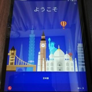 エイスース(ASUS)のASUS(エイスース)ZenPad 3 8.0 ブラック SIMフリー(タブレット)