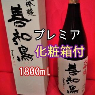 善知鳥 大吟醸 1800ml 1本 化粧箱付き(日本酒)