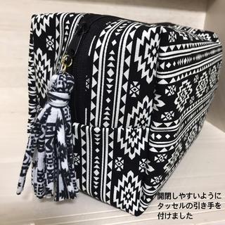 タッセル付き ハンドメイド オムツポーチ ブラック (ベビーおむつバッグ)