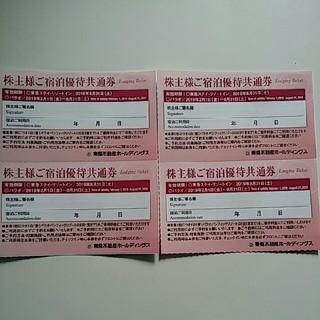 4枚組■東急ステイホテルご宿泊40%優待割引券■ARASHIコンサート前後泊利用(宿泊券)