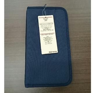 MUJI (無印良品) - 無印良品 パスポートケース ネイビー