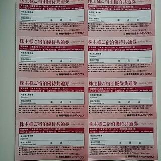 8枚組■東急ステイホテルご宿泊40%優待割引券■TWICE コンサート前後泊利用(宿泊券)