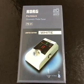 コルグ(KORG)のkorg クロマチックチューナー pb-01 ホワイト(エフェクター)