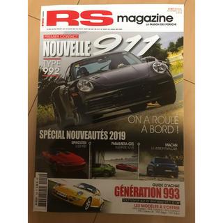 洋書 雑誌 RS MAGAZINE Porsche ポルシェ 2018年11月号(趣味/スポーツ)