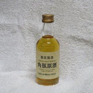 サントリー限定醸造 角瓶原酒 ミニボトル 50ml  55°(ウイスキー)