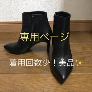 ギンザカネマツ(GINZA Kanematsu)の銀座かねまつ ショートブーツ 23.5(ブーツ)