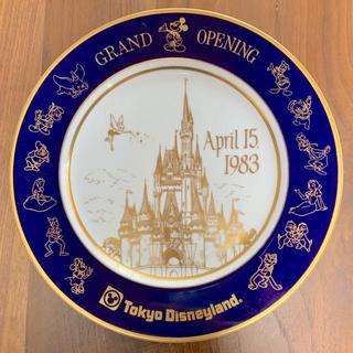 ディズニー(Disney)の★激レア★1983年ディズニーランド グランドオープニング記念プレート(絵皿)(その他)